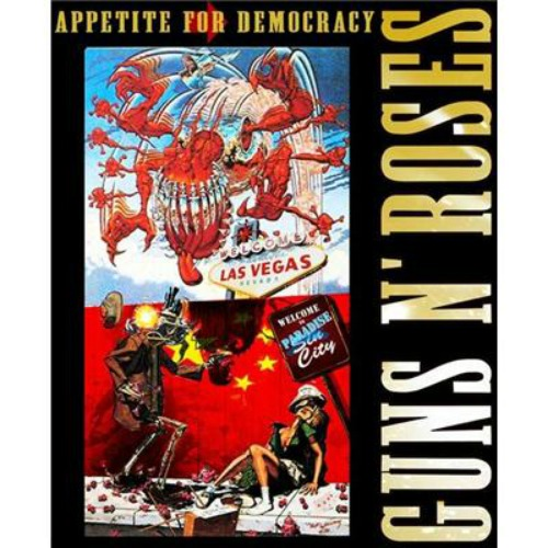 2014 – Appetite for Democracy