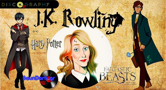 Discography & ID : Soundtracks ταινιών βασισμένες στα βιβλία της J.K. Rowling