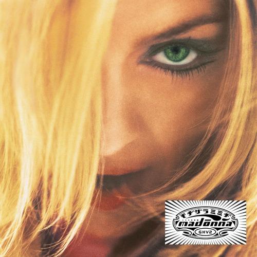 2001 – GHV2 (Compilation)