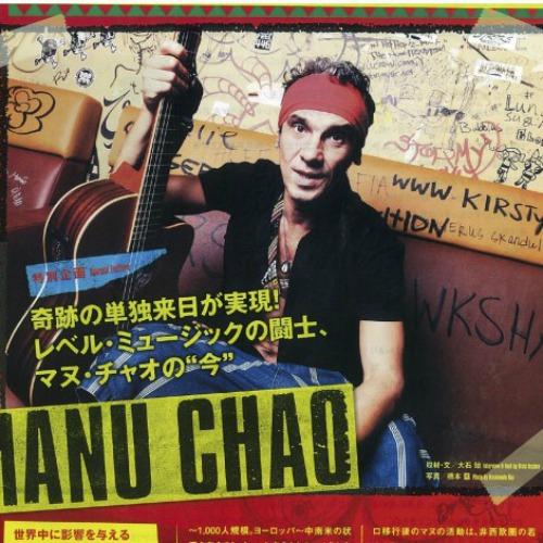 2010 – Live Tokyo