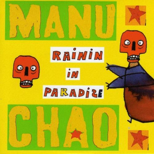 2007 – Rainin In Paradize (EP)