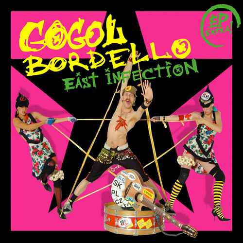 2005 – East Infection (E.P.)