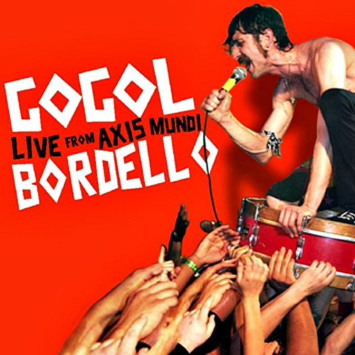 2009 – Live From Axis Mundi