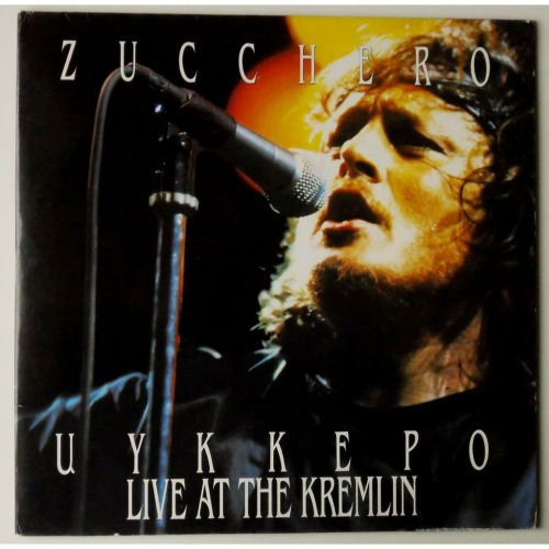 1991 – Zucchero Live at the Kremlin (Live)