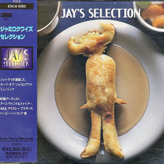1996 – Jay's Selection (Compilation)
