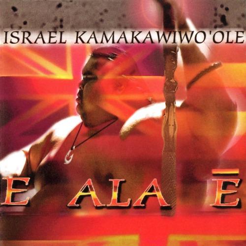 1995 – E Ala E