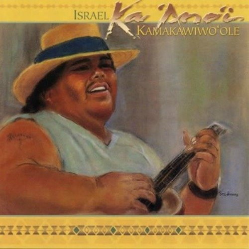 1990 – Ka ʻAnoʻi