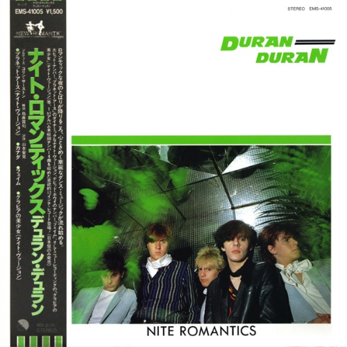 1981 – Nite Romantics (E.P.)