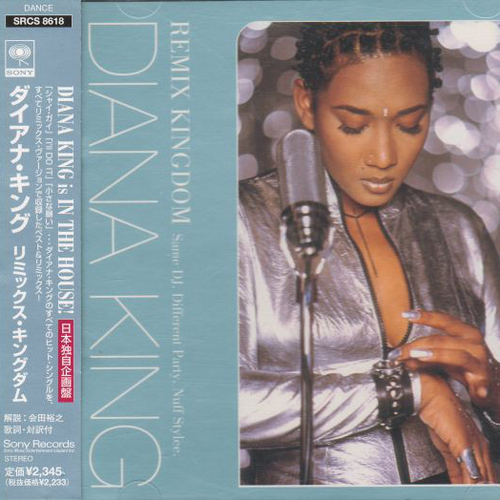 1998 – Remix Kingdom (Japan) (Compilation)