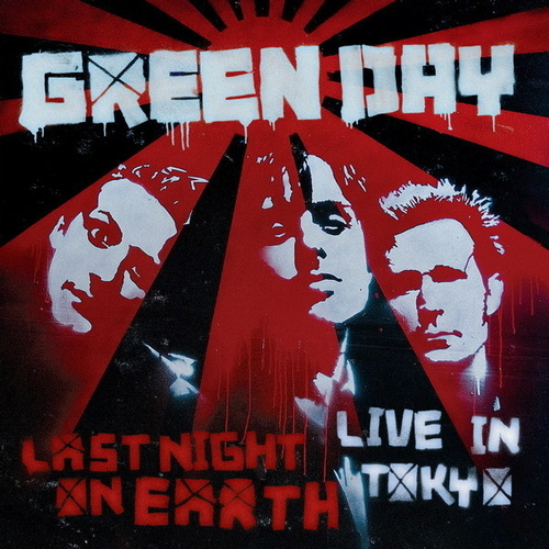 2009 – Last Night on Earth: Live in Tokyo (E.P.)