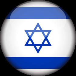 Israel | Kobi Marimi – Home