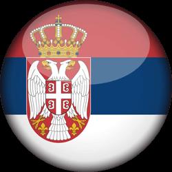 Serbia | Nevena Božović– Kruna (Круна)