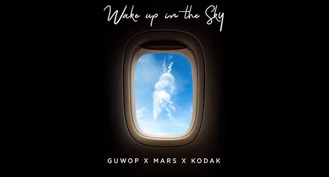 Νέα Συνεργασία | Gucci Mane, Bruno Mars & Kodak Black – Wake Up In The Sky