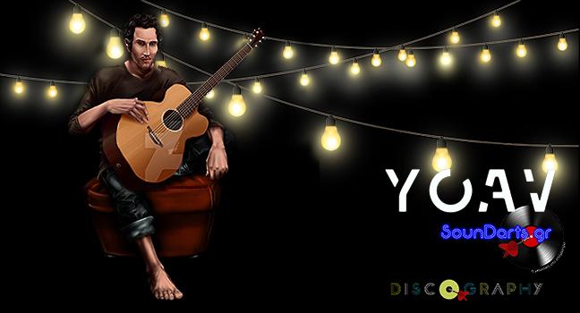 Discography & ID : Yoav