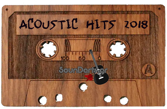 Acoustic Hits 2018 By SounDarts.gr #AIM4MUSIC🎯