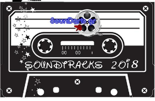 SounDtracks 2018 By SounDarts.gr #AIM4MUSIC🎯