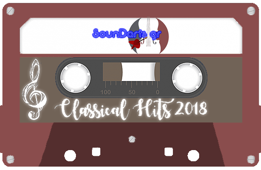 Classical Hits 2018 By SounDarts.gr #AIM4MUSIC🎯
