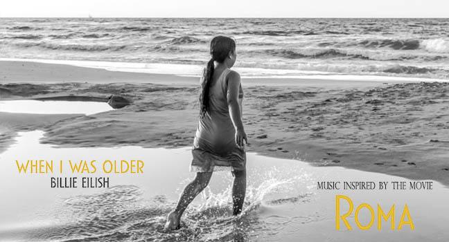 Νέο Τραγούδι | Billie Eilish – When I Was Older (from «Roma» O.S.T.)