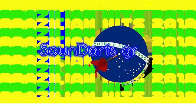 Brazilian Hits 2018 By SounDarts.gr #AIM4MUSIC🎯