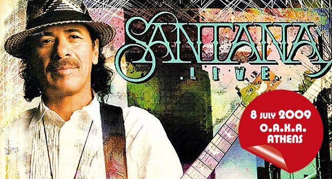 On This Day | 8 Ιουλίου 2009 Carlos Santana Live @ Ο.Α.Κ.Α.