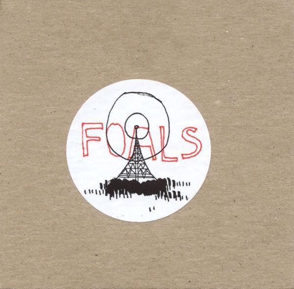 2008 – UK B-sides (ΕP)