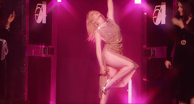 Νέο Τραγούδι   Kylie Minogue – New York City