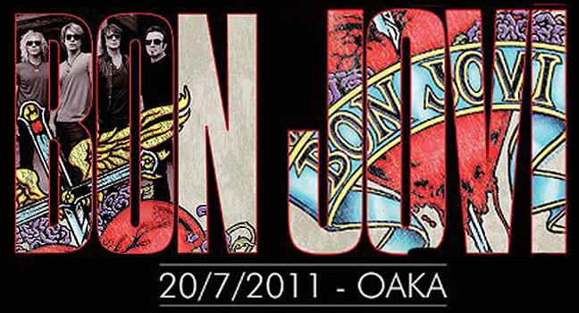 On This Day | 20 Ιουλίου 2011 Bon Jovi Live @ Ο.Α.Κ.Α.
