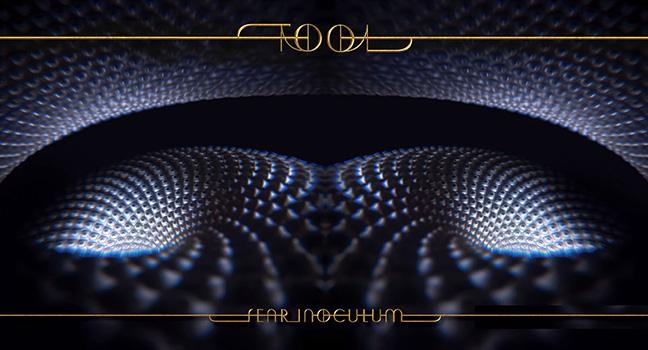 Νέο Τραγούδι | Tool – Fear Inoculum