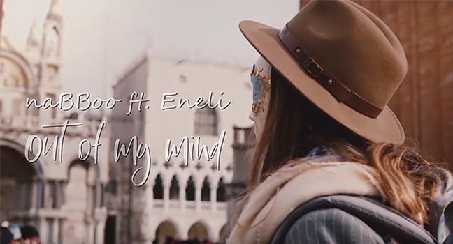 Νέα Συνεργασία | NaBBoo Feat. Eneli – Out Of My Mind