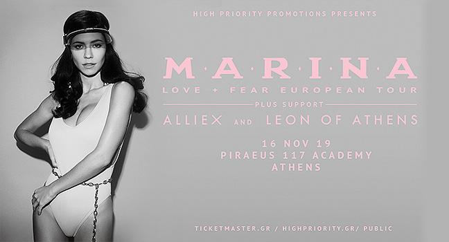 News | H AllieX και ο Leon Of Athens θα ανοίξουν τη συναυλία της MARINA στην Αθήνα!