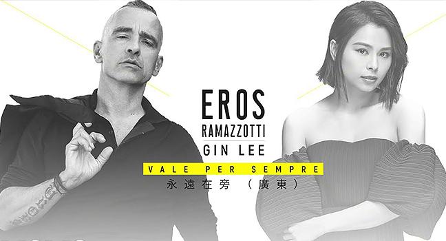 Νέα Συνεργασία | Eros Ramazzotti & Gin Lee – Vale Per Sempre
