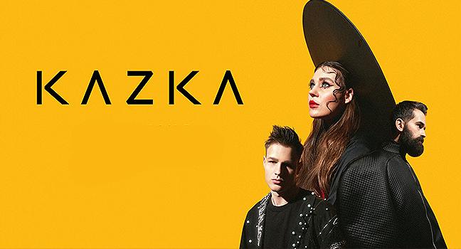 Νέο Τραγούδι | Kazka – ПАЛАЛА