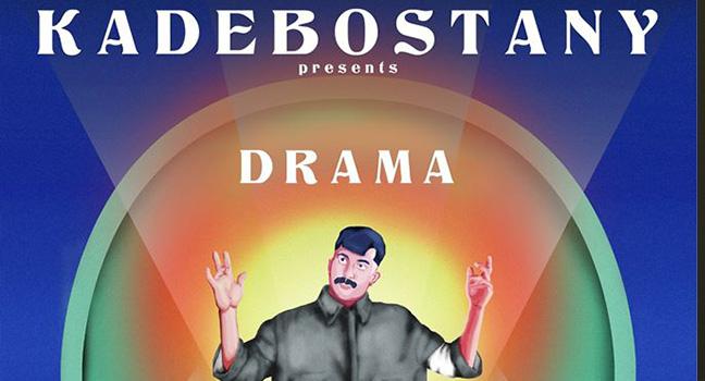 "News   Οι Kadebostany επανέρχονται δυναμικά με το ""DRAMA – Act 1"" (Trailer)"