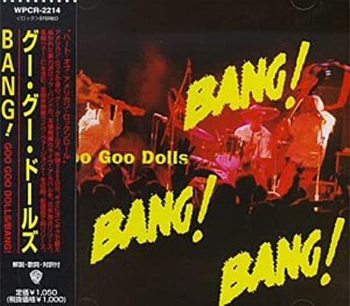1997 – Bang! (E.P.)