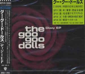 1999 – Dizzy (E.P.)