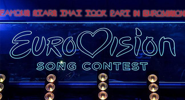 List It Up! | Τραγουδιστές που ήταν ήδη διάσημοι και συμμετείχαν στην Eurovision (part 2)