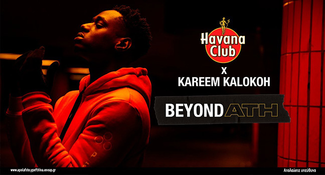 News | Beyond ATH: Kareem Kalokoh X Havana Club σε ένα νέο Music Film