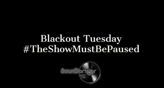 News | Black Out Tuesday: Η μουσική βιομηχανία σε «παύση» για τον θάνατο του George Floyd
