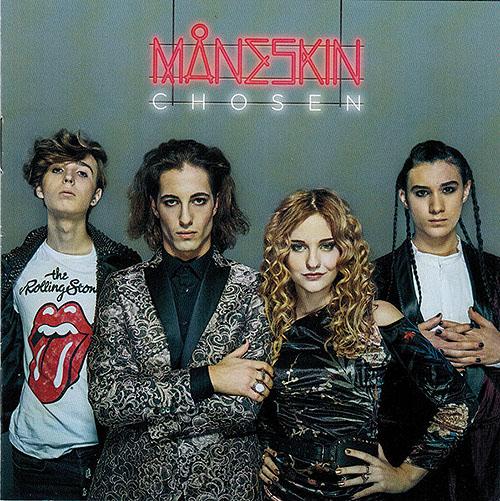 2017 – Chosen (EP)